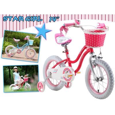 """Bicykel Royal Baby 14"""""""